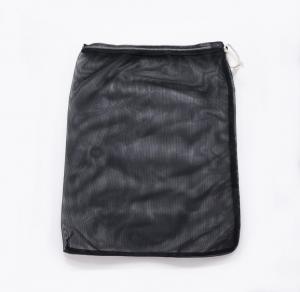 Тканевый мешочек (средний)